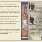 affiche massage 2